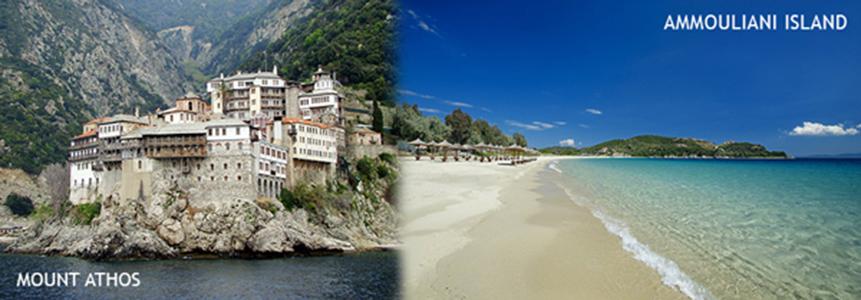 Mount Athos Ammouliani Island